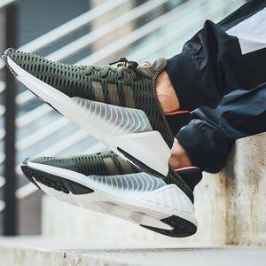 Men's Adidas Climacool 02/17 (Size 12)